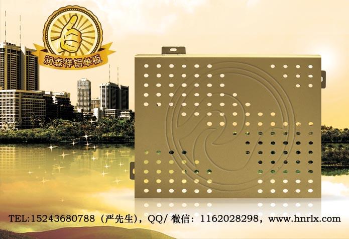 异型铝单板/幕墙铝单板/铝单板幕墙